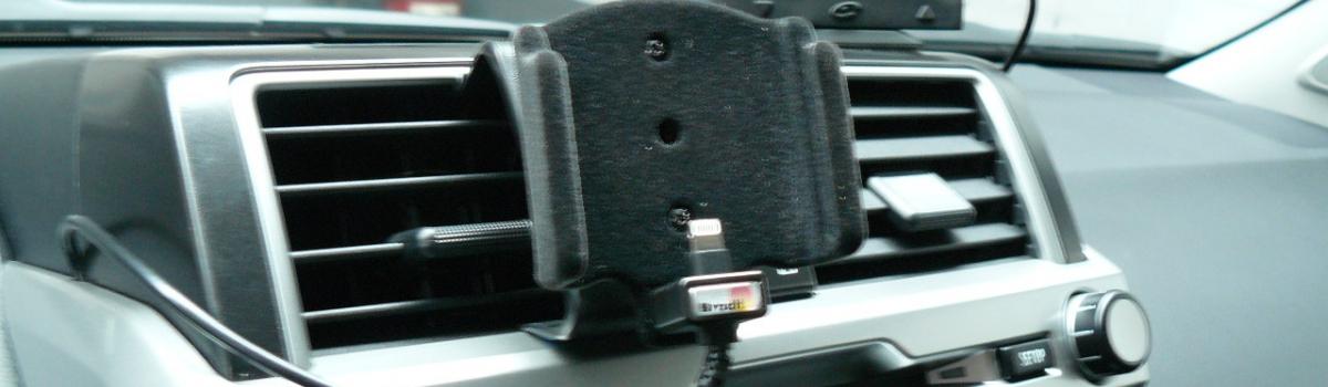 Montage Iphoneholder